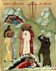 Butovo Martyrs