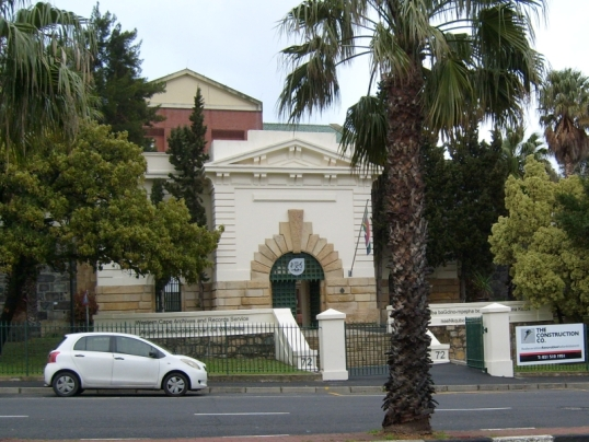 The Cape Archives Depot, formerly the Roeland Street Jail.